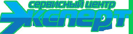 """Сервисный Центр """"Эксперт"""" Евпатория ремонт бытовой техники"""