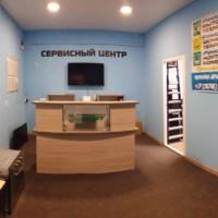 Сервисный Центр Эксперт